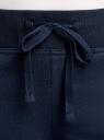 Брюки трикотажные спортивные oodji #SECTION_NAME# (синий), 16700030-8B/42484/7900N - вид 4