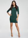 Платье трикотажное с рукавом 3/4 oodji #SECTION_NAME# (зеленый), 24001100-2/42408/6E00N - вид 2