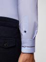 Рубашка приталенная с контрастной отделкой oodji для мужчины (синий), 3B140006M/34146N/7079B
