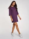 Платье прямого силуэта со спущенной проймой oodji #SECTION_NAME# (фиолетовый), 14008028/48940/8801N - вид 6