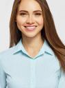 Блузка приталенная в горошек oodji #SECTION_NAME# (синий), 11403227/46079/1065G - вид 4