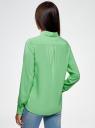 Блузка базовая из вискозы oodji #SECTION_NAME# (зеленый), 11411136B/26346/6500N - вид 3