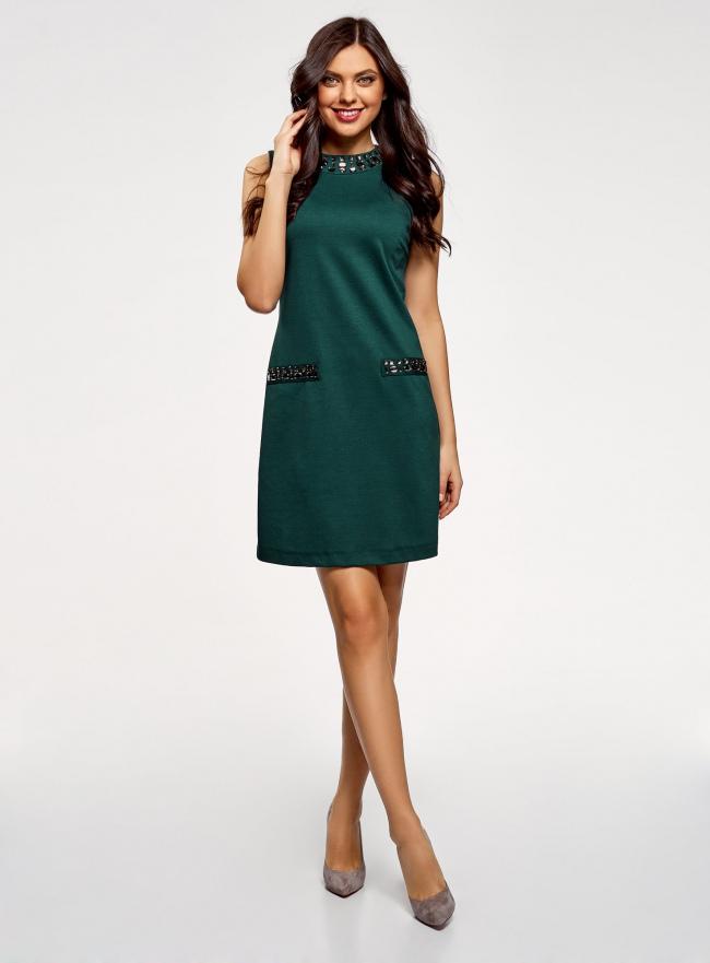 Платье трикотажное с декором из камней oodji #SECTION_NAME# (зеленый), 24005134/38261/6C00N