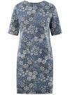 Платье прямого силуэта с коротким рукавом oodji #SECTION_NAME# (синий), 24001110-10B/48481/7430F