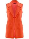 Жилет удлиненный с декоративными пуговицами oodji #SECTION_NAME# (оранжевый), 22305001-3/46415/5500N