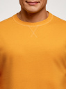 Свитшот базовый хлопковый oodji #SECTION_NAME# (оранжевый), 5B113002M/46738N/5201N - вид 4
