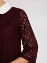 Платье кружевное с контрастным воротником oodji для женщины (красный), 11911008/45945/4900N