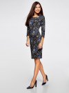Платье трикотажное с вырезом-капелькой на спине oodji #SECTION_NAME# (черный), 24001070-5/15640/2970F - вид 6