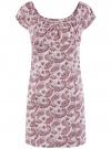 Платье хлопковое со сборками на груди oodji #SECTION_NAME# (розовый), 11902047-2B/14885/4049E