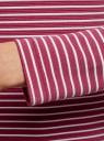 Футболка с длинным рукавом и вырезом-лодочкой oodji для женщины (розовый), 14207004/46674/4712S
