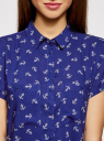 Блузка из вискозы с нагрудными карманами oodji #SECTION_NAME# (синий), 11400391-4B/24681/7512O - вид 4