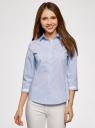 Блузка с контрастной отделкой и рукавом 3/4 oodji #SECTION_NAME# (синий), 13K03005-1/46440/1070O - вид 2