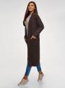 Кардиган вязаный удлиненный oodji для женщины (коричневый), 63207191/45921/3912M