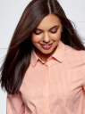 Рубашка свободного силуэта с асимметричным низом oodji #SECTION_NAME# (розовый), 13K11002/45387/1054S - вид 4