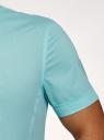 Рубашка базовая с коротким рукавом oodji #SECTION_NAME# (бирюзовый), 3B240000M/34146N/7301N - вид 5