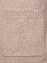 Кардиган меланжевый с капюшоном oodji #SECTION_NAME# (бежевый), 63207195/48106/1033M - вид 5