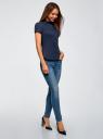 Рубашка хлопковая с коротким рукавом oodji #SECTION_NAME# (синий), 13K01004-1B/14885/7900N - вид 6