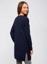 Кардиган без застежки с карманами oodji для женщины (синий), 63212589/24526/7900N