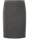 Юбка вязаная в рубчик oodji #SECTION_NAME# (серый), 63612028-1B/45429/2500M
