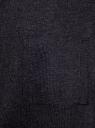 Кардиган без застежки с карманами oodji для женщины (синий), 73212397B/45904/7900M