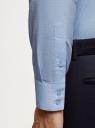 Рубашка базовая хлопковая oodji #SECTION_NAME# (синий), 3B110017M-3/44482N/7003N - вид 5