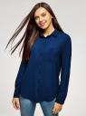 Блузка прямого силуэта с нагрудным карманом oodji #SECTION_NAME# (синий), 11411134B/46123/7900N - вид 2