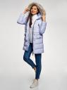 Куртка удлиненная с искусственным мехом на капюшоне oodji для женщины (синий), 10203058/45928/7502N
