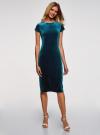 Платье миди с вырезом на спине oodji #SECTION_NAME# (зеленый), 24001104-8B/48621/6C00N - вид 2