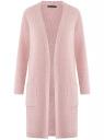Кардиган удлиненный с карманами oodji #SECTION_NAME# (розовый), 63205246/31347/4010M