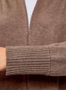 Кардиган удлиненный без застежки oodji для женщины (коричневый), 73212385-3/43755/3900M