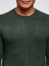 Джемпер прямого силуэта с круглым вырезом oodji #SECTION_NAME# (зеленый), 4L107131M/48731N/6900N - вид 4