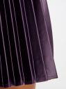 Юбка плиссе удлиненная oodji для женщины (фиолетовый), 21606020-4/46956/8801N
