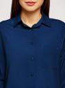 Блузка прямого силуэта с нагрудным карманом oodji #SECTION_NAME# (синий), 11411134B/46123/7900N - вид 4