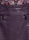"""Юбка из искусственной кожи """"под крокодила"""" oodji для женщины (фиолетовый), 18H00014/45738/8801N"""