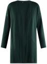 Кардиган без застежки с карманами oodji для женщины (зеленый), 63212589/24526/6E00N