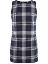 Платье клетчатое без рукавов oodji #SECTION_NAME# (синий), 11910072-2/32831/7930C