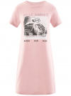 Платье свободного силуэта из фактурной ткани oodji #SECTION_NAME# (розовый), 14000162-7/47481/4019P
