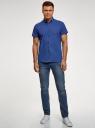 Рубашка хлопковая с коротким рукавом oodji для мужчины (синий), 3L210059M/19370N/7510G