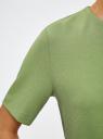 Платье из плотной ткани с молнией на спине oodji #SECTION_NAME# (зеленый), 21910002/42354/6200N - вид 5