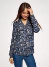 Блузка вискозная прямого силуэта oodji #SECTION_NAME# (синий), 21400394-1B/24681/7970F - вид 2