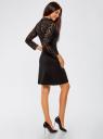 Платье с отделкой из кружева и воротником из искусственной кожи oodji для женщины (черный), 14000160/45248/2900N