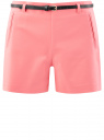 Шорты хлопковые с ремнем oodji #SECTION_NAME# (розовый), 11800038/48229/4100N