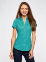 Рубашка с V-образным вырезом и отложным воротником oodji #SECTION_NAME# (бирюзовый), 11402087/35527/7301N - вид 2