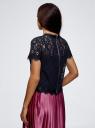 Блузка ажурная с коротким рукавом oodji #SECTION_NAME# (синий), 11401277/48132/7900L - вид 3
