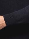 Джемпер с нагрудным карманом и контрастной отделкой oodji #SECTION_NAME# (синий), 4L112183M/25255N/7912B - вид 5