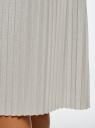 Юбка миди плиссированная oodji для женщины (серый), 14100072/46609/2001X