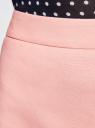 Юбка прямая классическая oodji для женщины (розовый), 21601254-5/45503/4000N