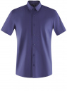 Рубашка базовая с коротким рукавом oodji #SECTION_NAME# (синий), 3B240000M/34146N/7801N