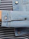 Куртка джинсовая без воротника oodji #SECTION_NAME# (синий), 11109003-2B/46785/7000W - вид 5