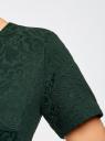 Платье жаккардовое с коротким рукавом oodji для женщины (зеленый), 11902161/45826/6900N